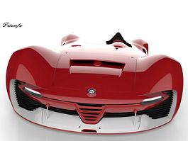 Alfa Romeo Triomfo: Osud kříže a hada mnohým nedává spát: titulní fotka