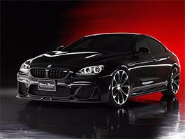 BMW 6 Gran Coupé jako Black Bison od Wald International: titulní fotka
