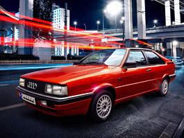 Audi Coupé (B2): Osmdesátková klasika s interiérem od Carbon Motors: titulní fotka