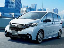 Honda Freed Modulo X: Malé MPV pro Japonce se sportovním šmrncem: titulní fotka