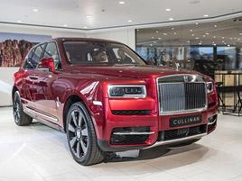 Registrační značka, prý ideální pro Rolls-Royce, se vydražila za 13 milionů: titulní fotka
