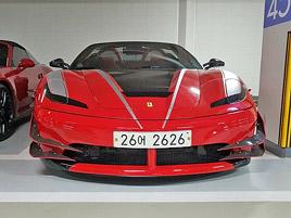 Viděli jste někdy ošklivější Ferrari F430 Spider?: titulní fotka