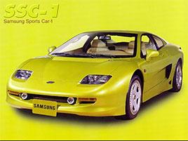 Nejen elektronika. Samsung kdysi postavil i supersport: titulní fotka
