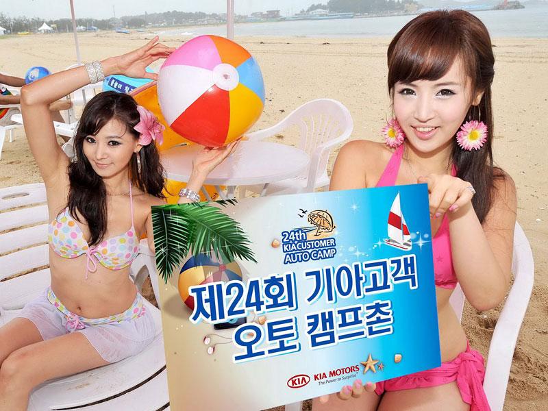 Kia Babes: reklama, jak má být: - fotka 7