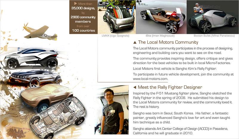 Local Motors Rally Fighter: off-road inspirovaný stíhačkou: - fotka 8