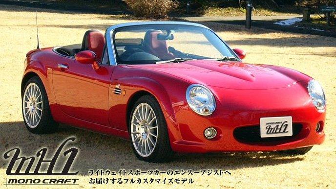 MonoCraft MH1 – Mazda Miata alias MX-5 v retro stylu: - fotka 1