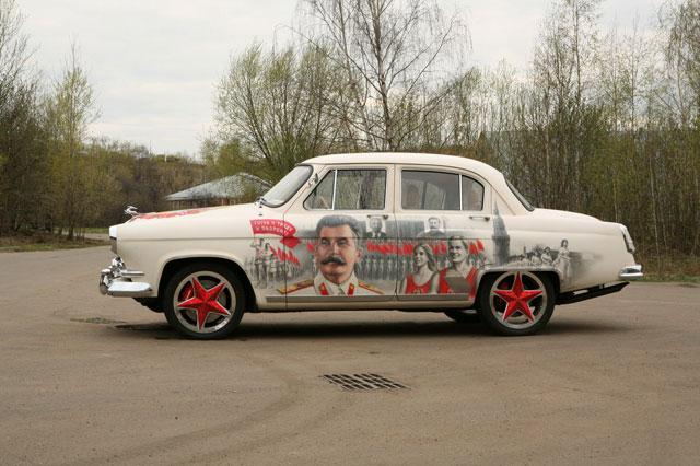 Volga-Cayenne: spojení nespojitelného: - fotka 7