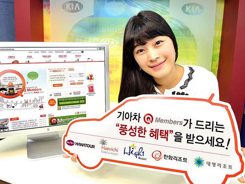 Kia Babes: reklama, jak má být: - fotka 35