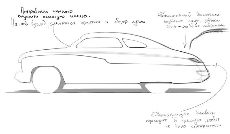 Russian Automotive Design: Mercury z Porsche Cayenne: - fotka 15