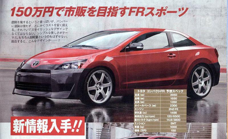 Subaru a Toyota - více sportovních vozů: - fotka 1