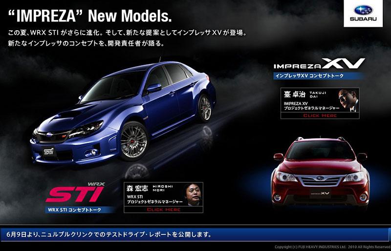 Příští Impreza WRX STI také s dieselem, konec pro 2,5litr: - fotka 1