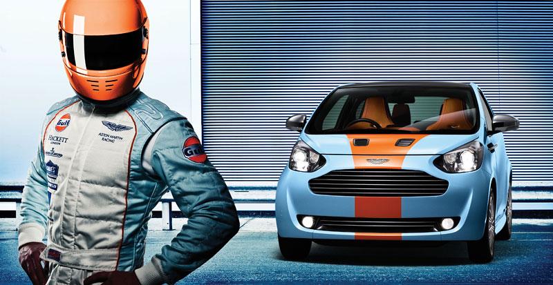 Ženeva 2010: Cygnet Concept - baby Aston Martin (nové foto): - fotka 16