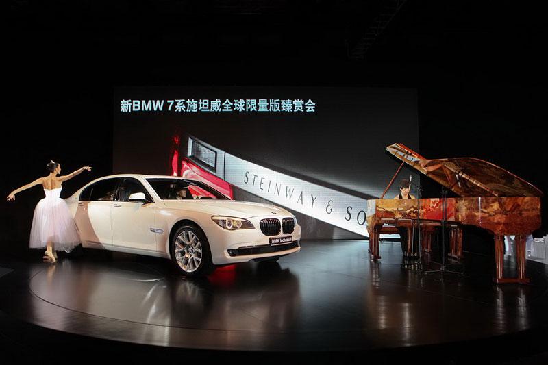 BMW 7: Steinway & Sons i pro Čínu: - fotka 14