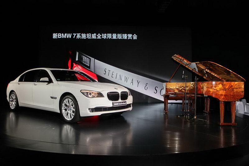 BMW 7: Steinway & Sons i pro Čínu: - fotka 15
