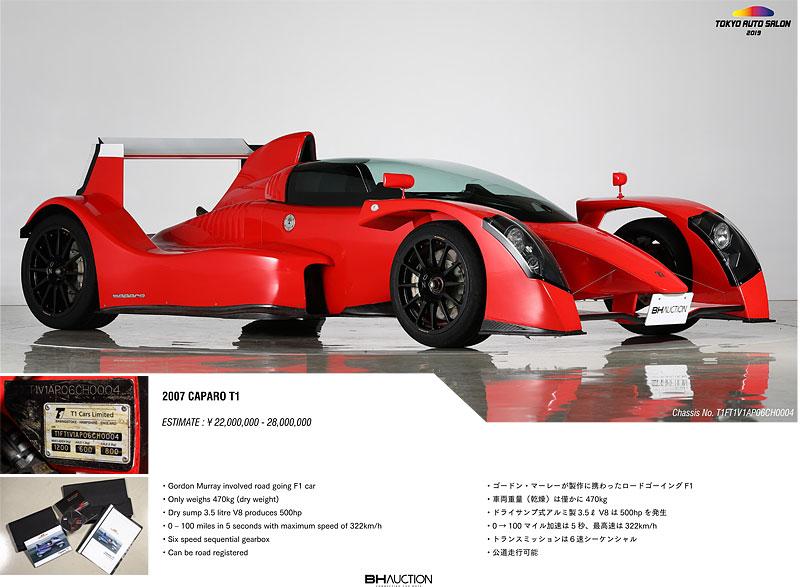 V Japonsku se chystá jedna z nejúžasnějších aukcí aut, co jsme viděli: - fotka 1