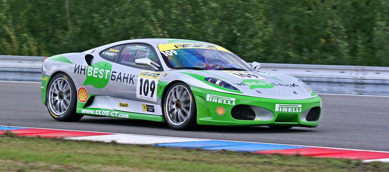 Ferrari Racing Days – poprvé v Brně: - fotka 20