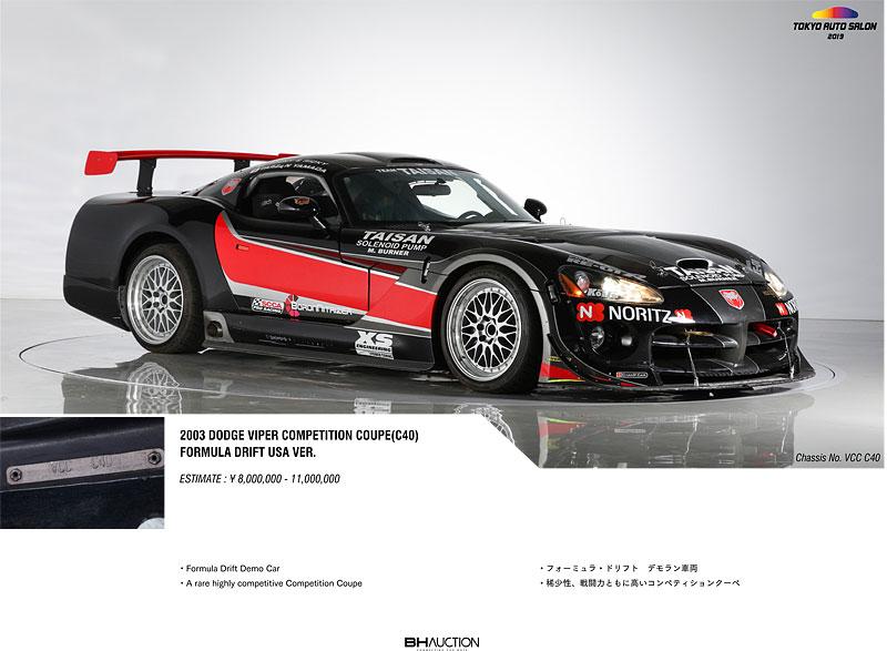 V Japonsku se chystá jedna z nejúžasnějších aukcí aut, co jsme viděli: - fotka 3