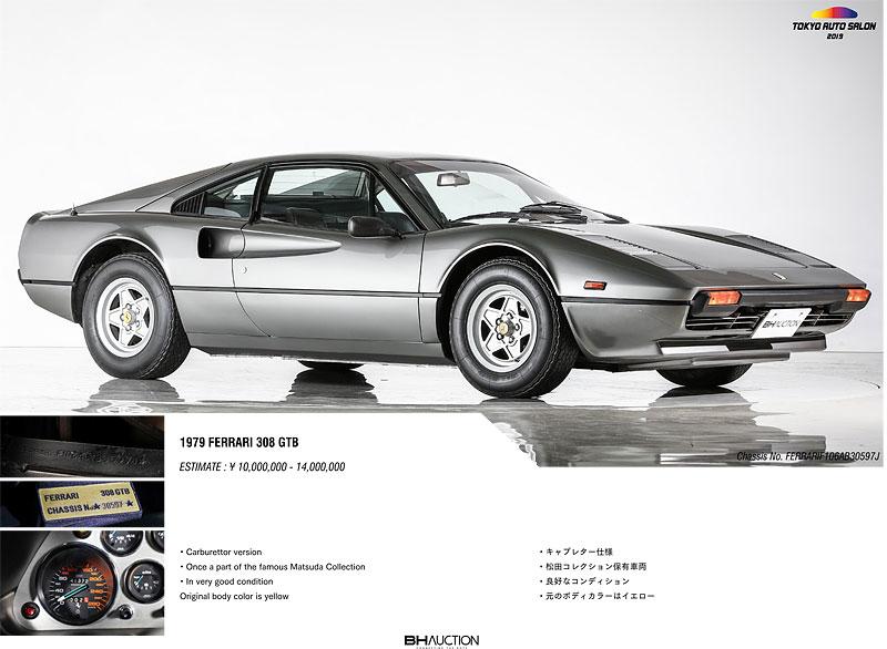 V Japonsku se chystá jedna z nejúžasnějších aukcí aut, co jsme viděli: - fotka 5