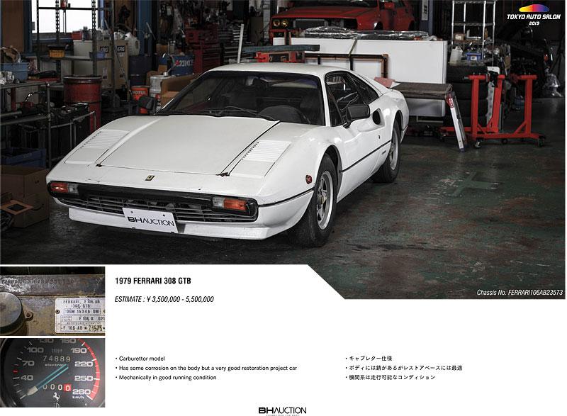 V Japonsku se chystá jedna z nejúžasnějších aukcí aut, co jsme viděli: - fotka 7