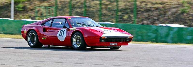 Ferrari Racing Days – poprvé v Brně: - fotka 192