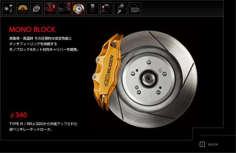 Mugen Civic RR Advanced Concept - Honda jako pírko: - fotka 15