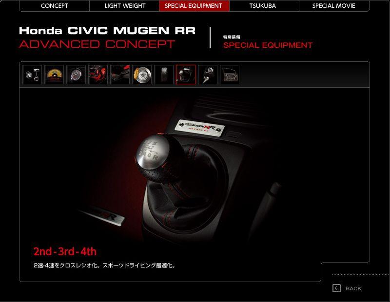 Mugen Civic RR Advanced Concept - Honda jako pírko: - fotka 17