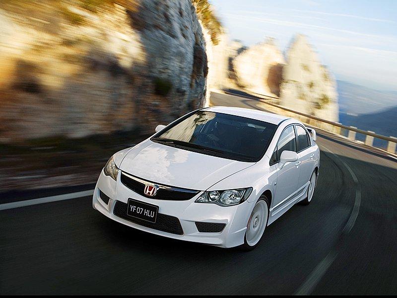Sedan Honda Civic Type R se chystá na odpočinek: - fotka 3