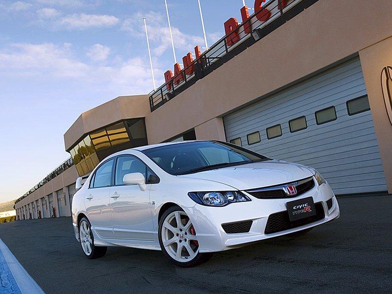 Sedan Honda Civic Type R se chystá na odpočinek: - fotka 4