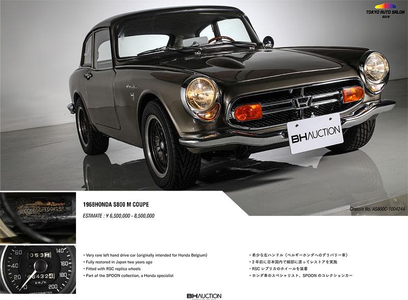 V Japonsku se chystá jedna z nejúžasnějších aukcí aut, co jsme viděli: - fotka 13