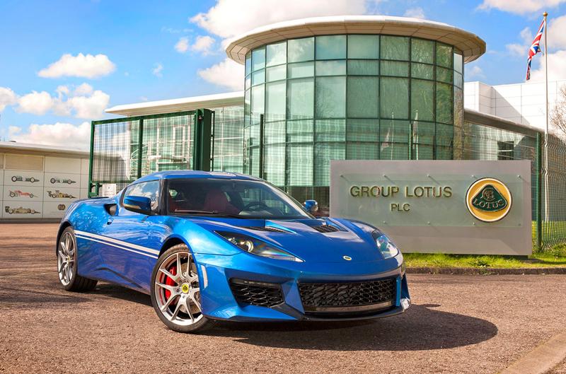 Lotus Evora 400 Hethel Edition oslavuje 50. výročí výroby v Norfolku: - fotka 2