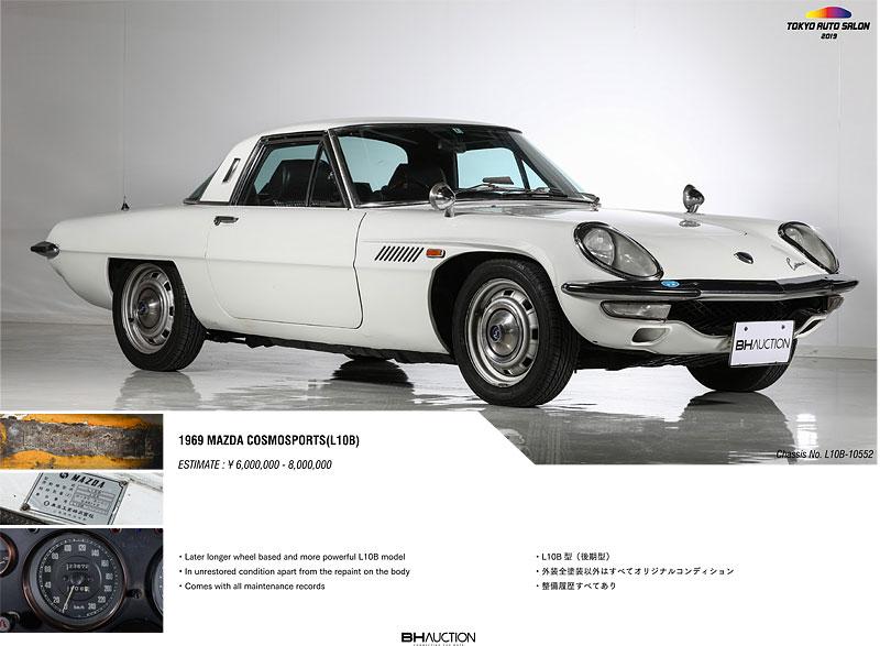 V Japonsku se chystá jedna z nejúžasnějších aukcí aut, co jsme viděli: - fotka 15