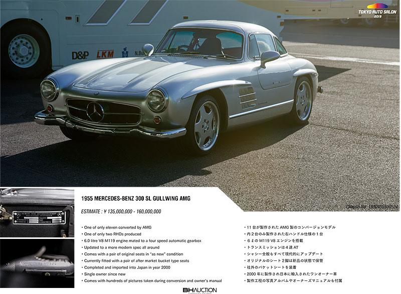 V Japonsku se chystá jedna z nejúžasnějších aukcí aut, co jsme viděli: - fotka 17