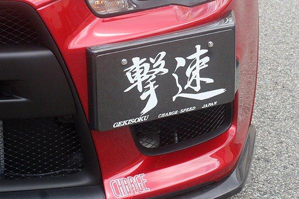 Karbonový bodykit pro Mitsubishi Lancer Evo X: - fotka 11