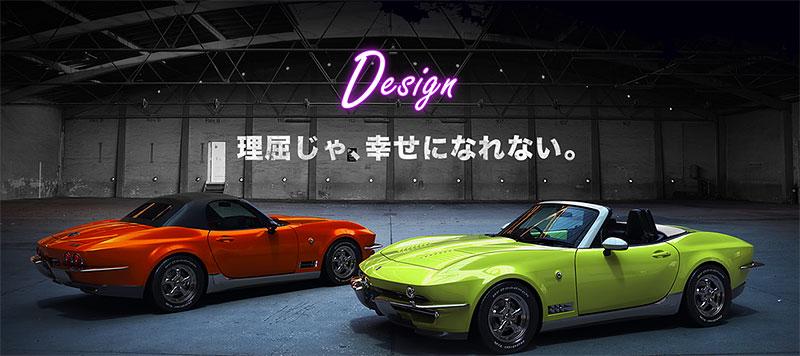 Japonská firma udělala z Mazdy MX-5