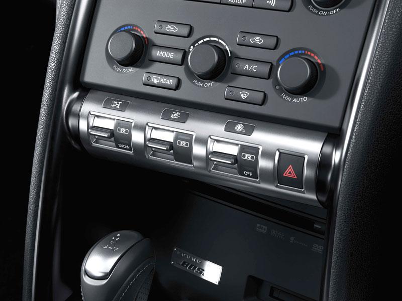 Šok: příští generace Nissanu GT-R bude možná plně elektrická!: - fotka 3