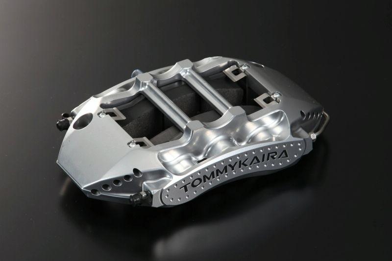 Nissan GT-R: Tommy Kaira představuje svůj R35: - fotka 15