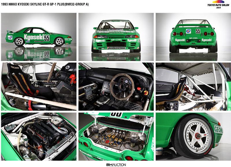 V Japonsku se chystá jedna z nejúžasnějších aukcí aut, co jsme viděli: - fotka 22