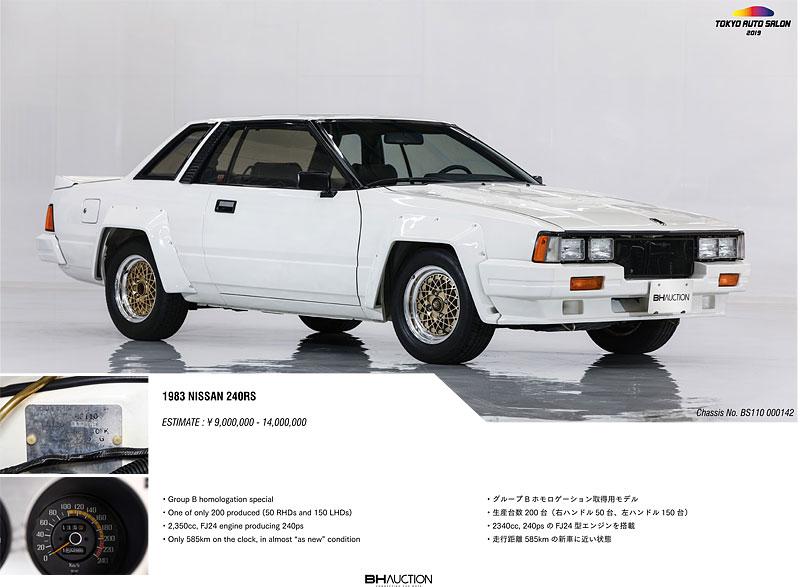 V Japonsku se chystá jedna z nejúžasnějších aukcí aut, co jsme viděli: - fotka 24