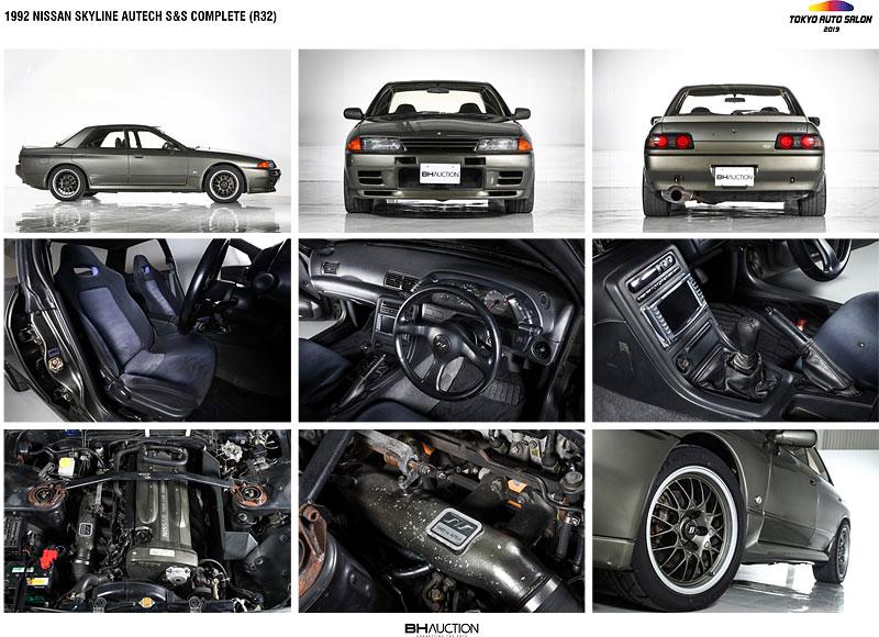 V Japonsku se chystá jedna z nejúžasnějších aukcí aut, co jsme viděli: - fotka 29
