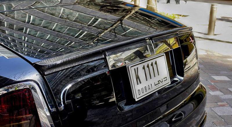 Rolls-Royce Phantom Party Tokyo podruhé: - fotka 19