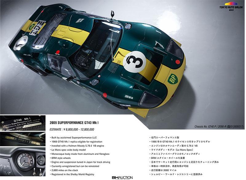V Japonsku se chystá jedna z nejúžasnějších aukcí aut, co jsme viděli: - fotka 32