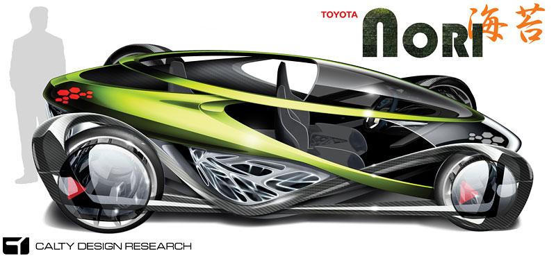 L.A. Design Challenge: 1000 lb car: - fotka 64