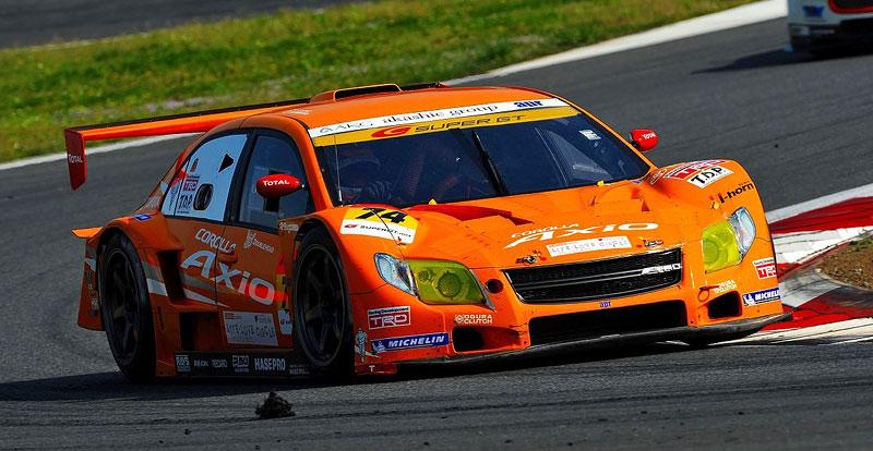 Tokyo Auto Salon 2011: Toyota - japonský bod G: - fotka 1