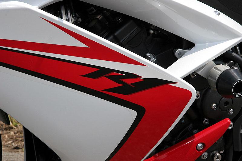 Test - Yamaha YZF-R1: sportovní kráska: - fotka 21
