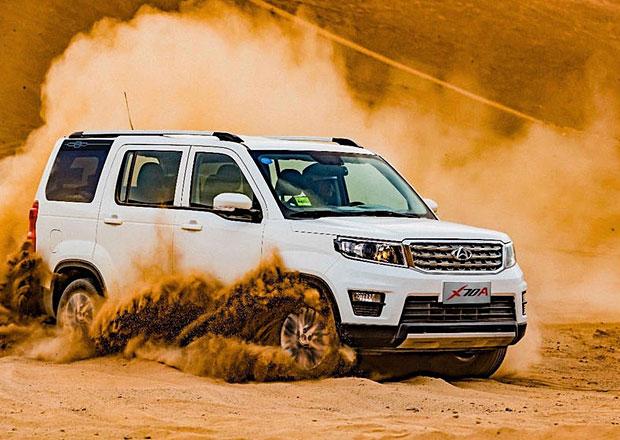 Changan X70A: Čínská kopie je dalším důvodem, proč Land Rover nechce ukazovat koncepty