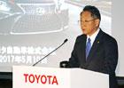 Akio Toyoda: Toyota je uprostřed krize!