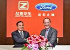Ford bude vyrábět elektromobily v Číně. Kde jinde...