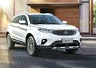 Nejen Škoda staví SUV pro Čínu. Ofenzívu zahajuje i Ford modelem Territory