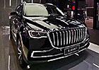 Autosalon v Kantonu 2018: Prohlédněte si Kodiaq GT, Corollu a další novinky ve velké galerii