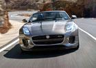 Jaguar F-Type nabídne i čistě elektrické provedení